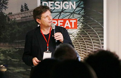 Einladung zum World Design Capital 2016 in Taipei, Taiwan